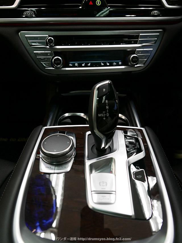 BMW7_32.jpg