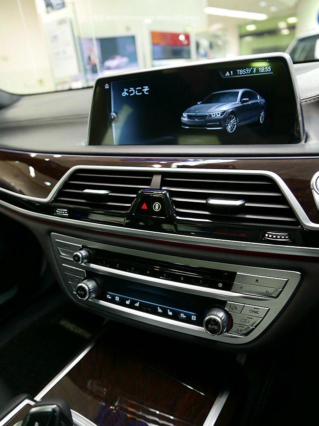 BMW7_38.jpg