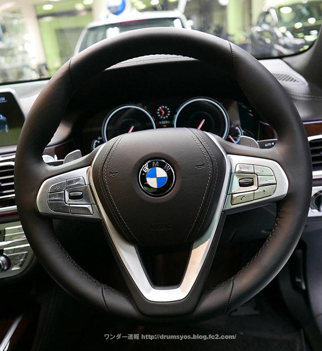 BMW7_42.jpg