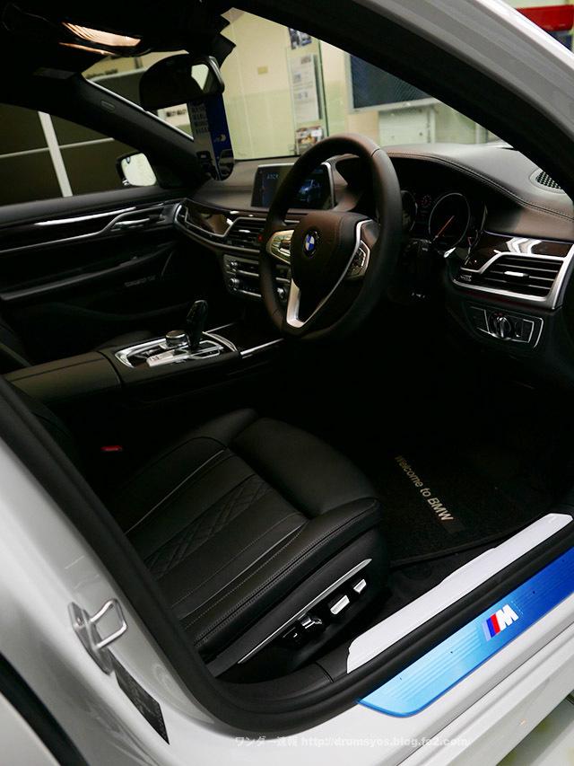 BMW7_43.jpg