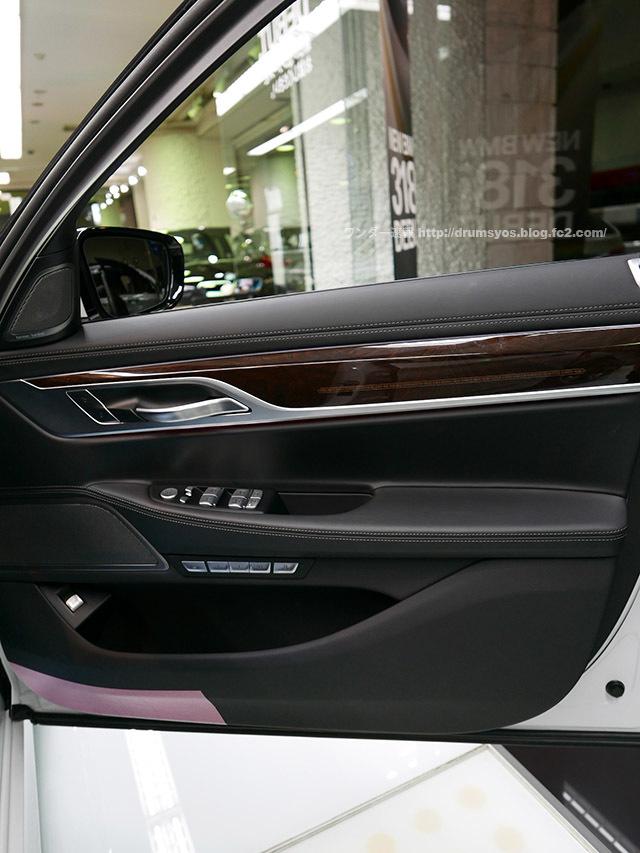BMW7_46.jpg