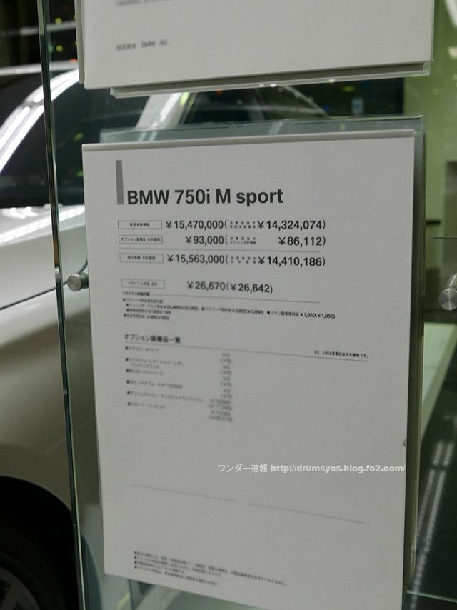 BMW7_48.jpg