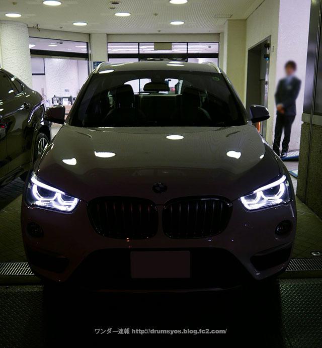 BMWX1_10_201612101436111fa.jpg