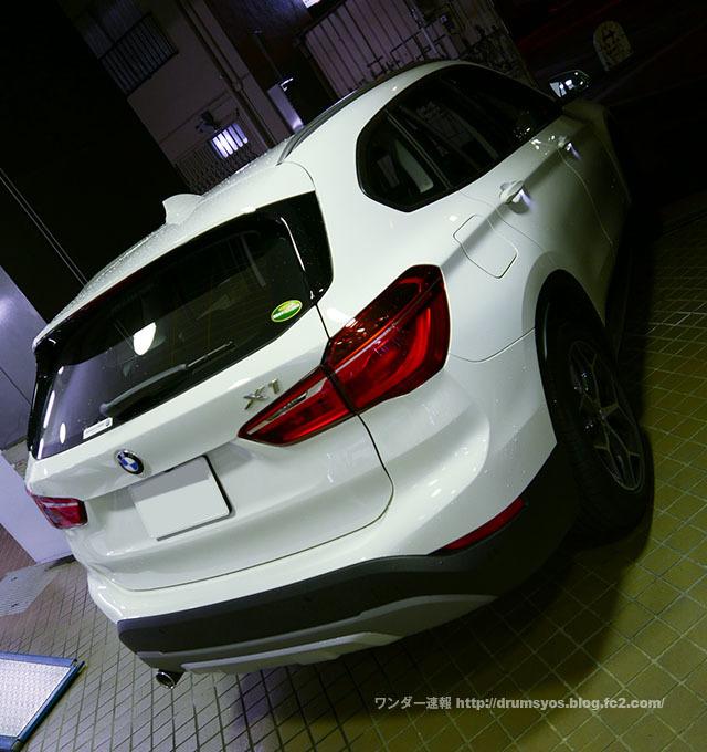 BMWX1_11_20161210143617b25.jpg
