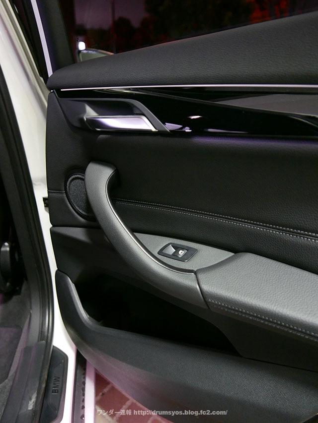 BMWX1_21_20161210143644055.jpg