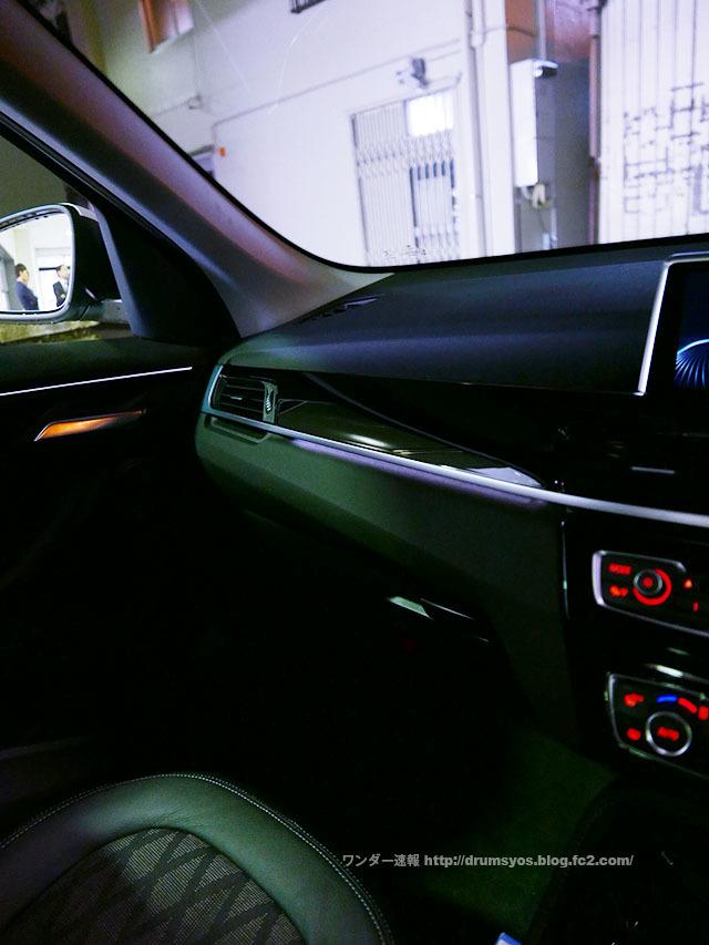 BMWX1_23_20161210143647546.jpg