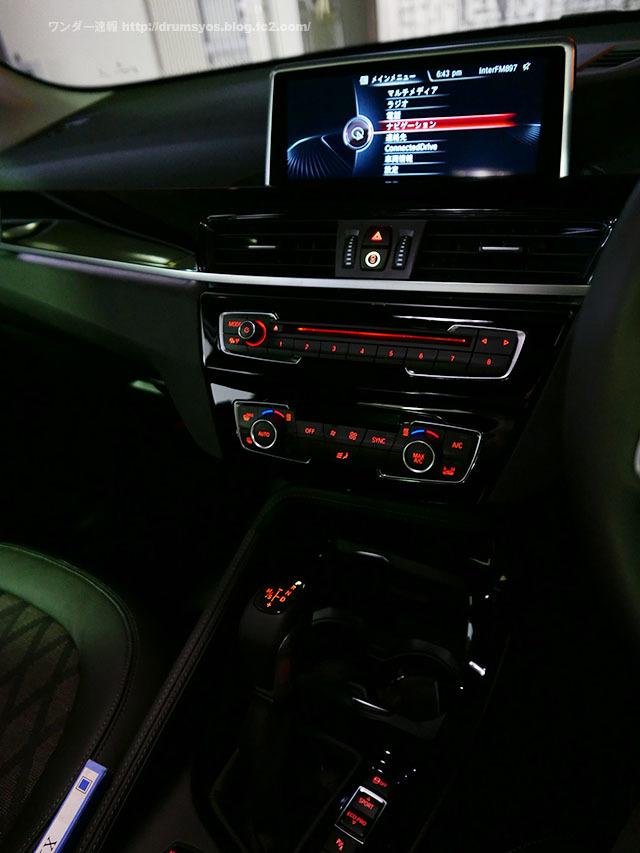 BMWX1_37_2016121014372135e.jpg