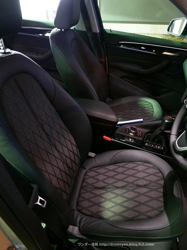 BMWX1_40_201612101437252de.jpg