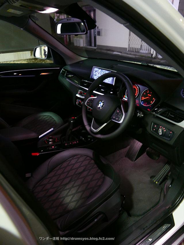 BMWX1_43_20161210143735553.jpg