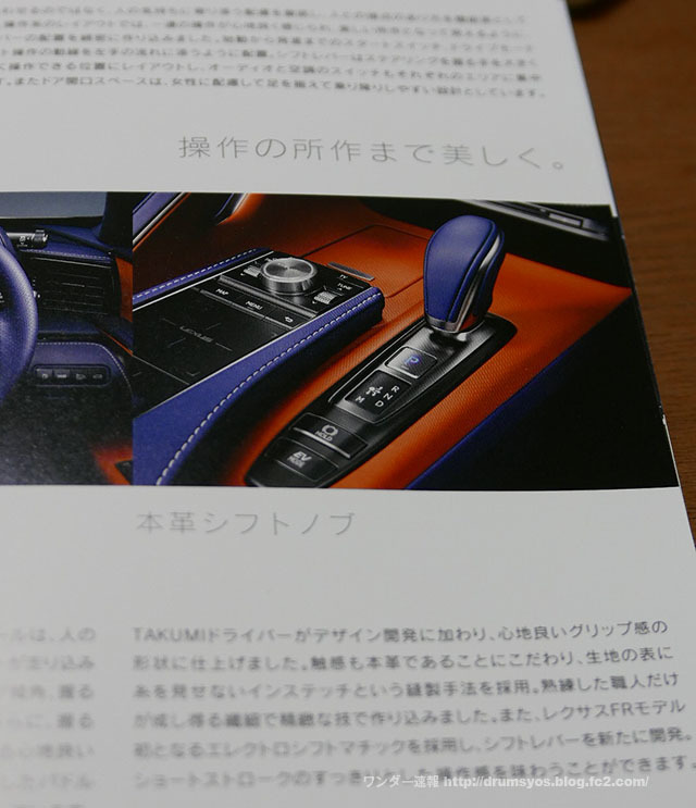 LEXUSLC12.jpg
