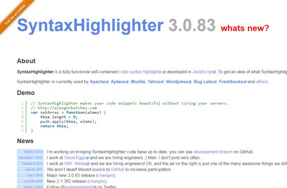 ソースコードを綺麗に見せるJS「SyntaxHighlighter」の設置手順