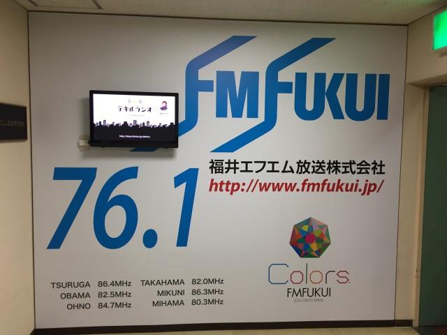 498_FM_fukui_03.jpg