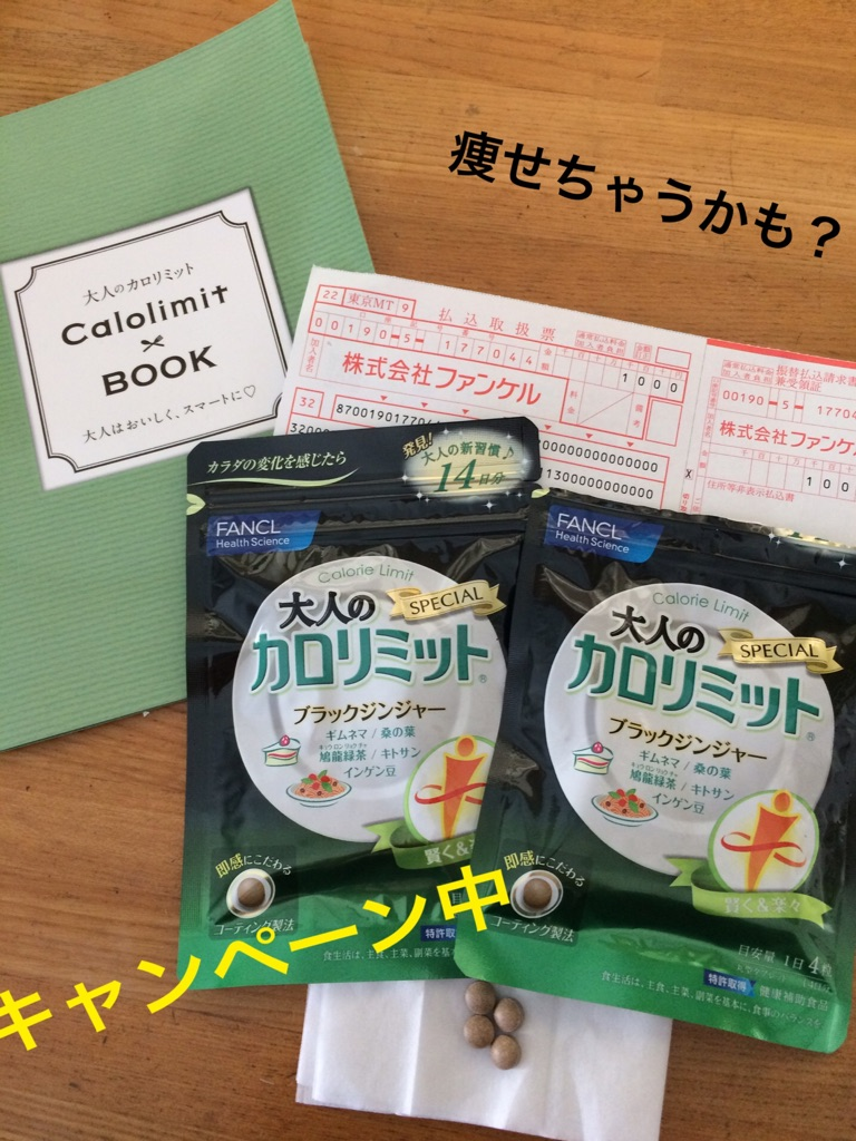 moblog_a69cbcbb.jpg