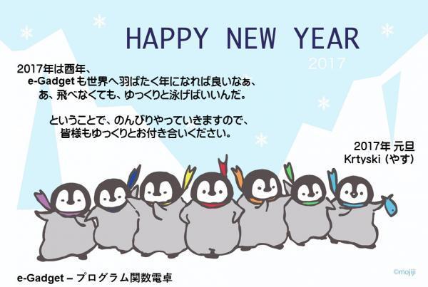 20161230220355a7d.jpg
