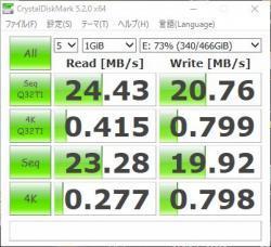 Freecom_Mobile_Drive_XXS_500G_USB2_convert_20161226170414.jpg