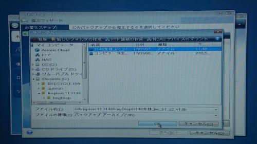 Select_File_2_convert_20170109132114.jpg