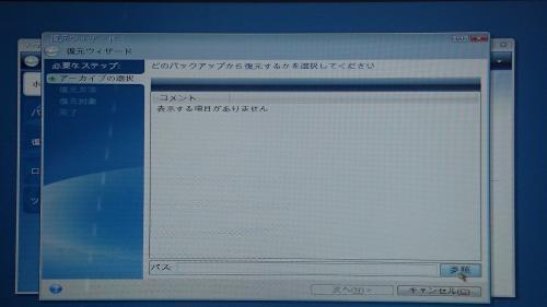 Select_File_convert_20170109131954.jpg