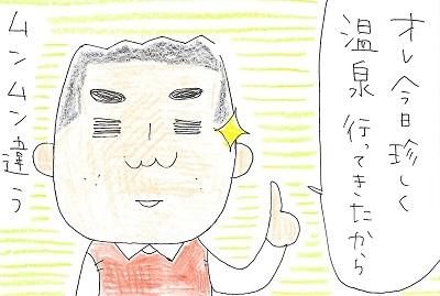 Scan00004_20161217101921115.jpg