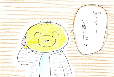 Scan00019_201612171132135ca.jpg