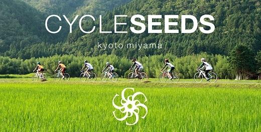 title_photo_seeds.jpg