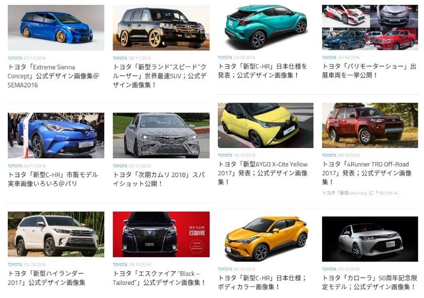 Toyota NEWCAR DESIGN