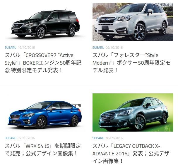 Subaru NEWCAR DESIGN