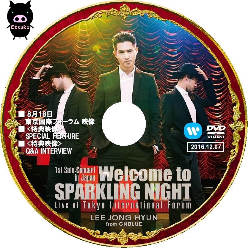JYJラベル@たまに イ・ジョンヒョン (CNBLUE) Solo Concert in Japan ...
