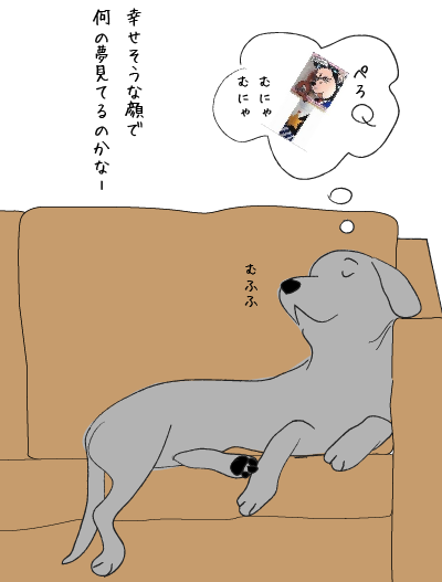 coco16111901.png