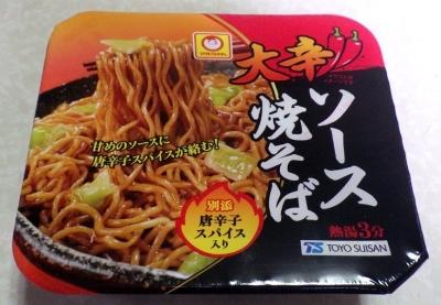 1/24発売 大辛ソース焼そば