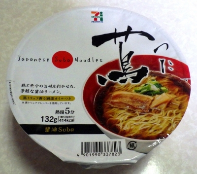 1/10発売 Japanese Soba Noodles 蔦監修 醤油Soba