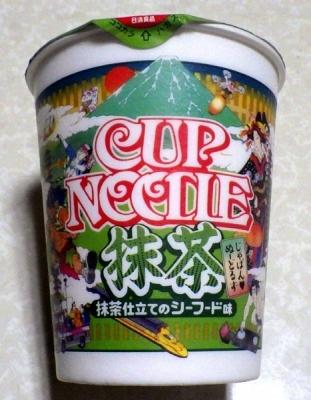 1/23発売 カップヌードル 抹茶 抹茶仕立てのシーフード味