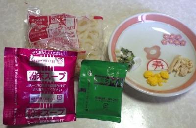 12/19発売 ごんぶと 年明け鶏白湯うどん(2017年)(内容物)