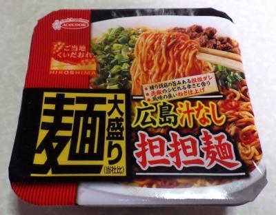 1/16発売 ご当地くいだおれ 麺大盛り 広島汁なし担担麺