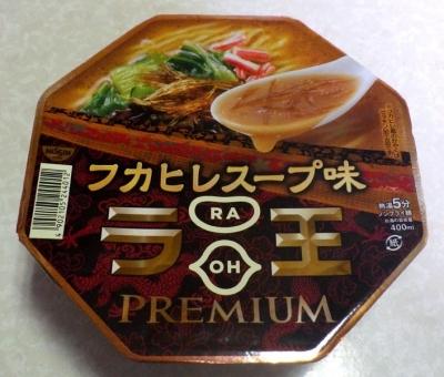 1/2発売 ラ王PREMIUM フカヒレスープ味