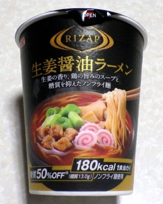 1/10発売 RIZAP 生姜醤油ラーメン