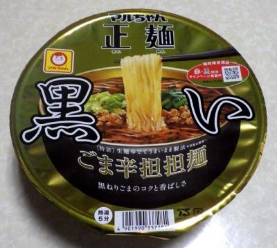 1/9発売 マルちゃん 正麺 カップ ごま辛担担麺 黒