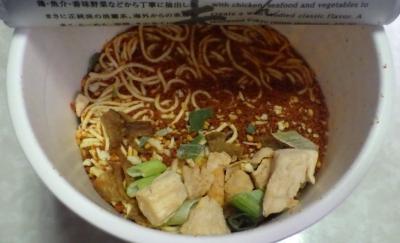 1/30発売 THE NOODLE TOKYO AFURI 限定柚子辣湯麺(内容物)