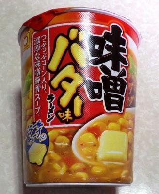 12/19発売 味噌バター味ラーメン