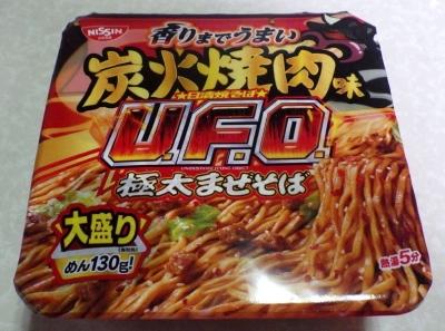 2/6発売 日清焼そば U.F.O. 極太まぜそば 炭火焼肉味