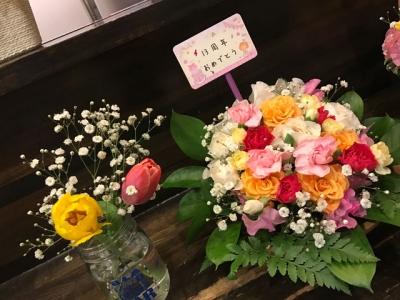 綿麺 13周年! お祝いの花