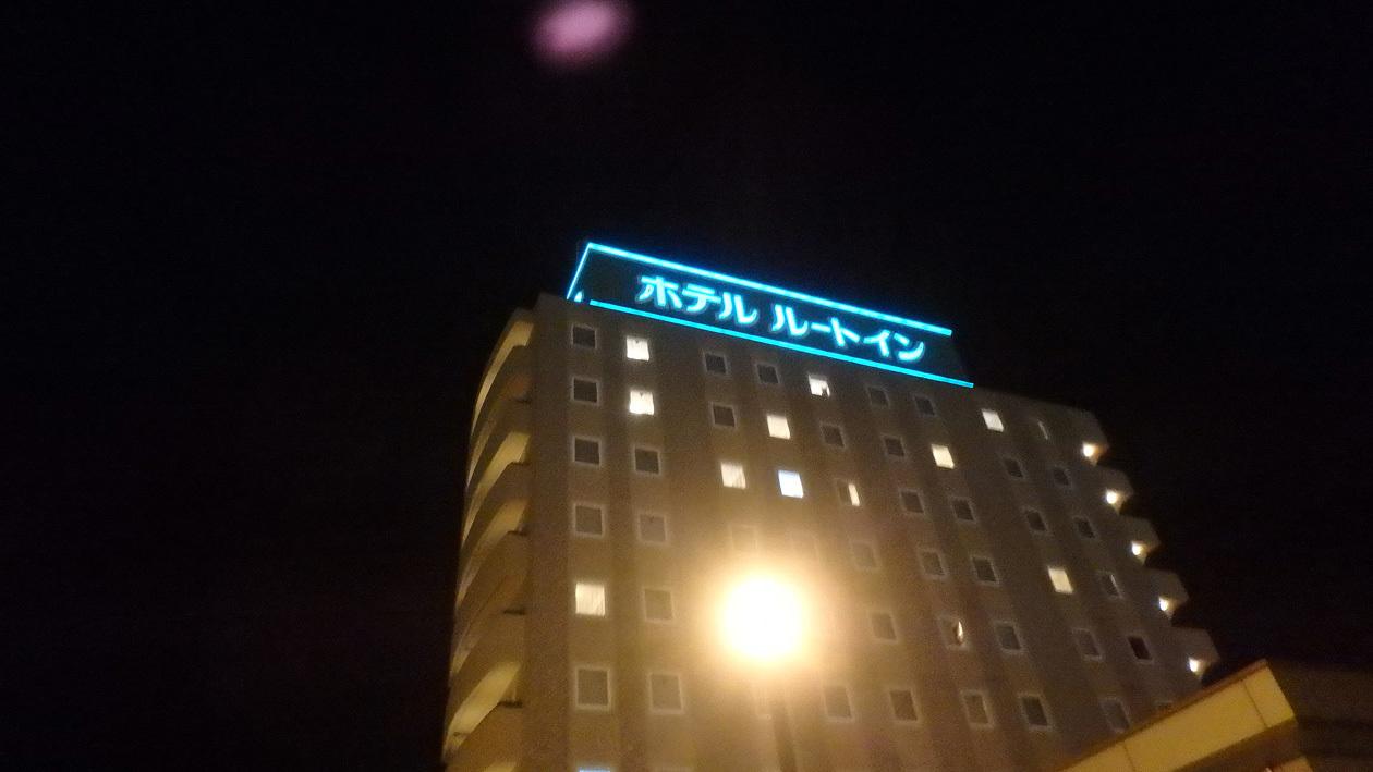 2016-11suwako035.jpg