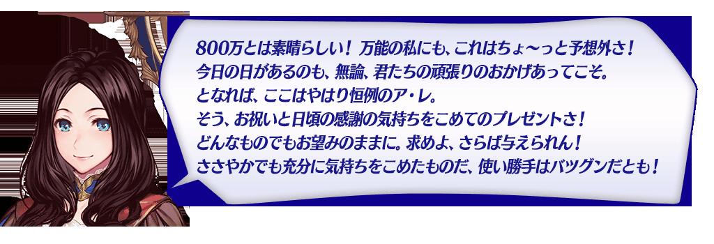 info_20170201_01_d8zs6.png