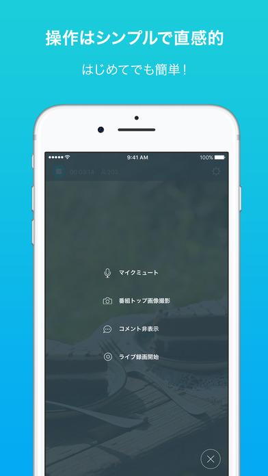 screen696x696 (3)