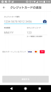 Screenshot_20181205-071958.png