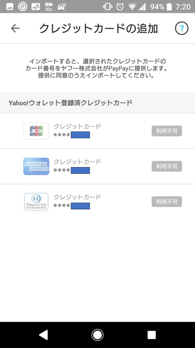 Screenshot_20181205-072020.png