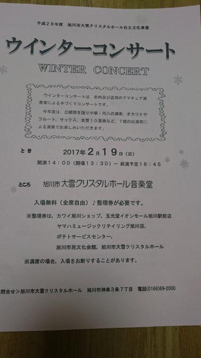 DSC_3678_convert_20170125210833.jpg
