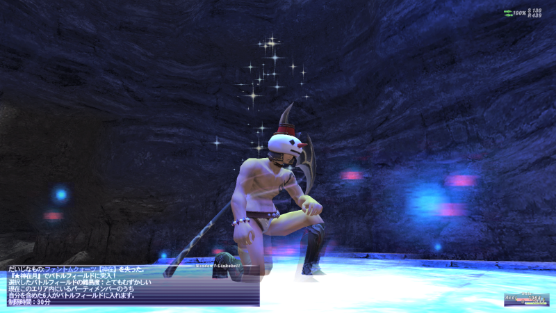 ff11commlines05.png