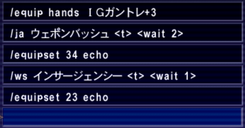 ff11commlines06.png