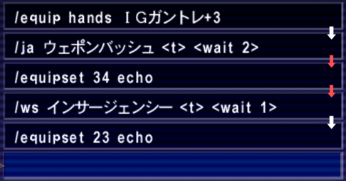 ff11commlines07.png
