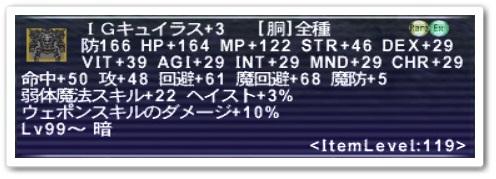 ff11drkaf119_3body.jpg